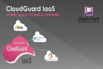 CloudGuard unterstützt Amazon VPC Enhanced Routing
